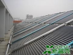 新普克太阳能工程集热器