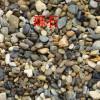 砾石卵石,卵石滤料,南宁滤料厂家直销