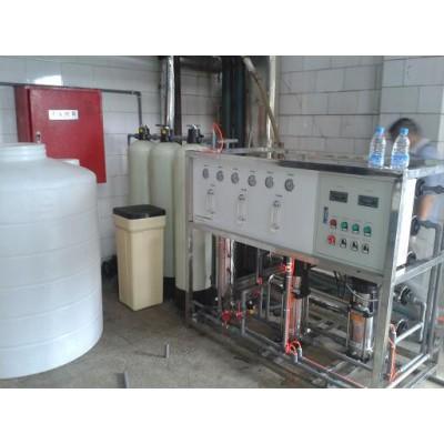 天津反渗透(RO)工业纯净水处理设备提纯净化技术