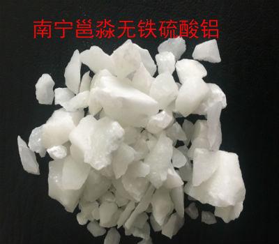 无铁硫酸铝,南宁硫酸铝净水剂厂家直销