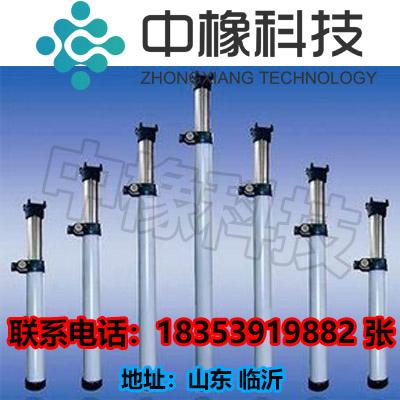 液压用品 单体液压支柱