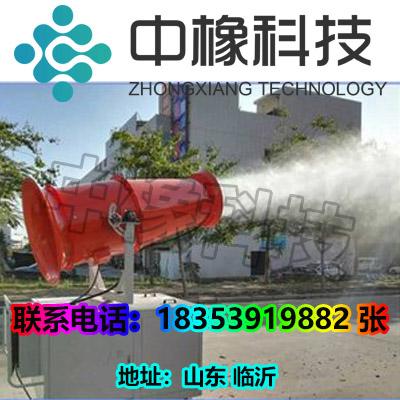 环保 雾炮 长期供应各种型号
