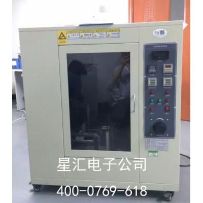 灼热丝试验机 灼热丝实验仪 灼热丝测试机 灼热丝检测仪厂家