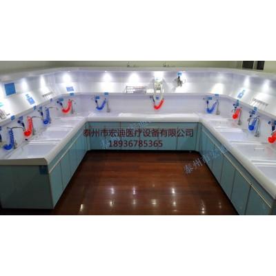 泰州宏迪内窥镜清洗消毒系统