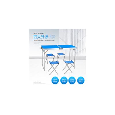 丰雨顺麻城休闲折叠桌椅 铝材露营便携式桌椅套定制批发