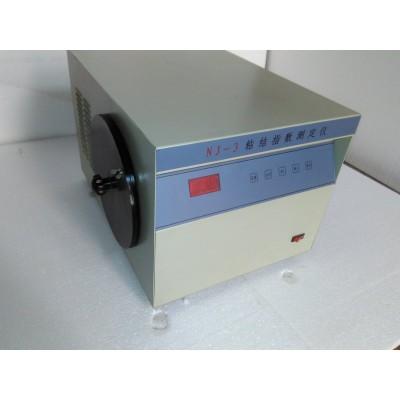 粘结指数/粘结指数测定仪/煤的粘结指数