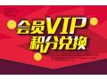 水网在线VIP一年