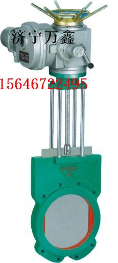 电液动浆液阀-料浆闸阀 浆液阀