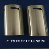 不锈钢环保钝化液钝化处理
