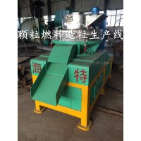 木屑颗粒制粒机 环保颗粒燃料生产设备