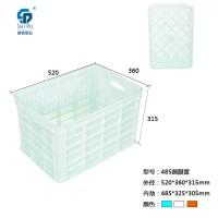 重庆黔江塑料筐制品厂 塑料筐价格型号规格 装水果的塑料筐