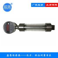 盛恩液位变送器控制器SNW1WKD-3/150