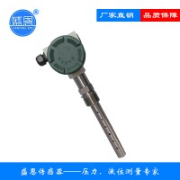 盛恩油混水信号器SNW1YHX-S-370