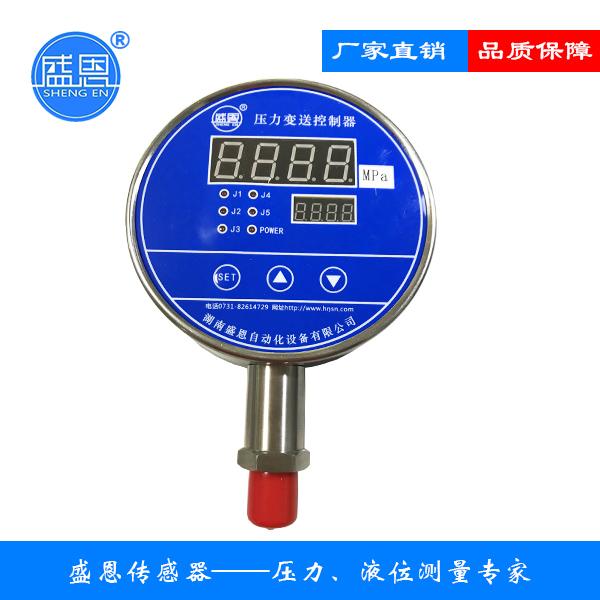 盛恩压力变送控制器SNW1MPM484