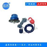 盛恩电缆浮球液位开关SNW1FLA-4
