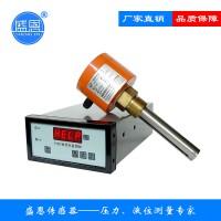 盛恩油混水检测仪SNW1YHS-2-C-500