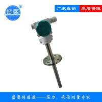 盛恩射频电容液位变送器SNW1UBR 0-300mm