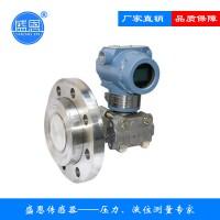 盛恩插入式液位变送器SNW1YB720 0-2m E1F2i