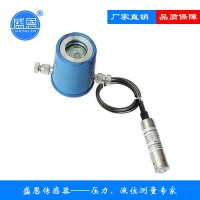 投入式液位变送器SNW1MPM416W 0-3m E22i