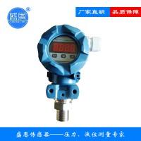 数字压力变送器SNW1YB830 0-4MPa-EA22Md