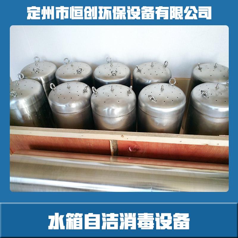 河北水箱自洁消毒设备