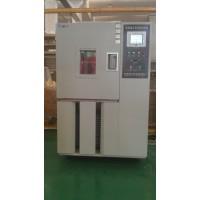 蚌埠高低温冷冻箱/0.5级蚌埠高低温试验箱