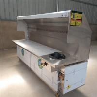 高品质大型环保烧烤炉超级无油烟烧烤车