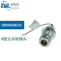 N型公头转1PEX接1.37线 N型射频同轴线缆组件厂家定制