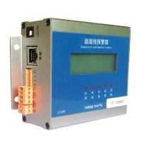 捷创信威 AT-820BR鸡舍温湿度探测器报警器厂家