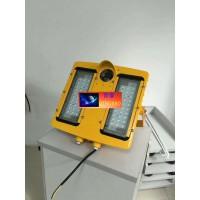BFC8118 LED防爆摄像灯 泛光已经研发成功 点个赞