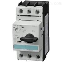 3VU1340-0ME00西门子马达保护断路器