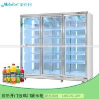 冰柜品牌哪个好LG-3QHB三门前后玻璃门展示柜冷柜价格
