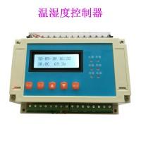 捷创信威 AT-2000N部队IP网络温湿度控制器报警器厂家