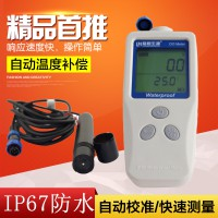 水含氧量检测仪DO溶氧仪水产养殖便携式溶解氧测量仪