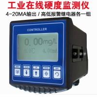 工业在线水硬度24h实时监测锅炉水钙镁离子测定仪