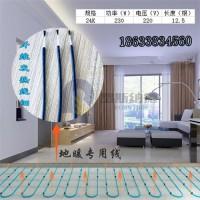 11.5智能家居系统电采暖电地暖安装多少钱一平米厂家安装报价