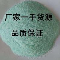 现货供应国标七水硫酸亚铁 烘干型国标一水硫酸亚铁净水药剂