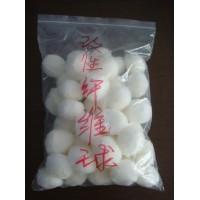 森源纤维球滤料 改性纤维球滤料 纤维球价格