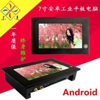 上海嵌入式7寸工业平板电脑安卓哪家强