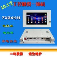 台湾低功耗10.1寸工业平板电脑安卓哪家专业