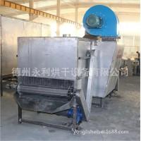 五谷烘干机 流水线式稻谷烘干设备 全不锈钢食品干燥机定制
