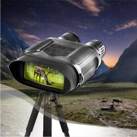 三明 特种兵双筒数码夜视仪 高清大屏幕可全黑拍摄录像带红外线