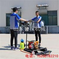 厂供鲁探BXZ-2双人背包钻机 岩石取芯手持式背包钻机