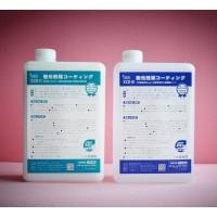 日本原装进口除甲醛除异味首选ECO无光触媒