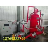 锅炉蒸汽冷凝水回收装置带给用户们的节能、环保亮点