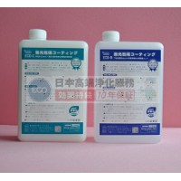 ECO无光触媒日本原装进口F118芬多精浓缩液消臭净味