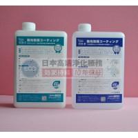 日本进口尖端空气净化产品ECO无光触媒除醛净味效果十年保证