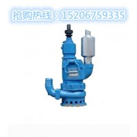 BQS30-170/2-45/N矿用隔爆型潜水排沙泵