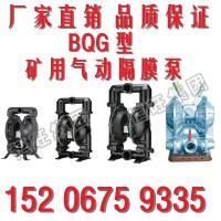 BQS潜水搅拌电泵价格