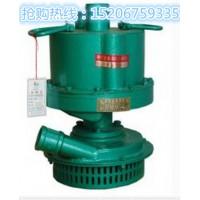 BQW40-20-5.5隔爆排污搅拌泵厂